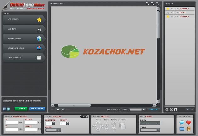 Сервис генератор логотипов