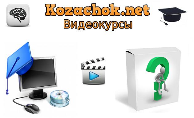 videokursu