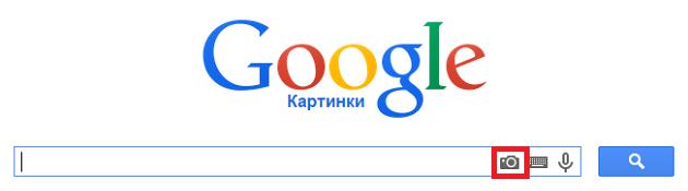 Поиск Google картинки